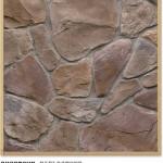 StoneCraft Fieldstone Bucktown